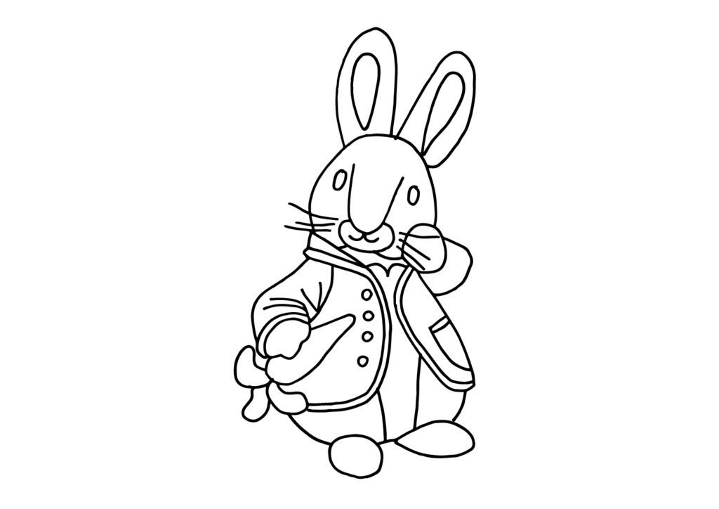 Mazais trusītis