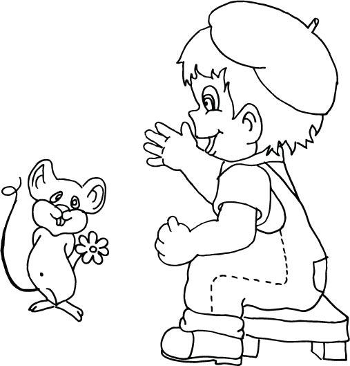 Zēns un pele